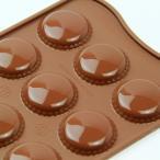 チョコレート型 シリコンモールド Choco macarona(マカロン)SCG 21 チョコ型 モルド