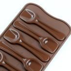 チョコレート型 シリコンモールド Choco Spoons(チョコスプーン)SCG028 チョコ型 モルド