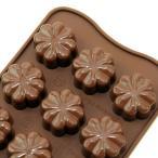 チョコレート型 シリコンモールド FLEURY(フルーリー/四つ葉)SCG08 チョコ型 チョコレートモールド ケーキ型