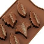 チョコレート型 シリコンモールド NATURE(ネイチャー/リーフ)SCG10 チョコ型 チョコレートモールド ケーキ型