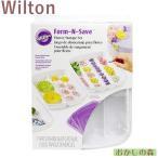 ウィルトン フラワーストレージセット(3段)#417-1187  Wilton FORM-N-SAVE FLOWER STORAGE SET