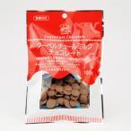 クーベルチュール ミルクチョコレート(カカオ40%) タブレット100g 私の台所 食品 食材