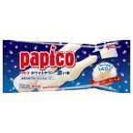 パピコ ホワイトサワー濃い味 20個入り  江崎グリコ
