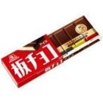 発泡梱包・板チョコアイス 30個入り 森永製菓