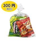 お菓子 駄菓子 詰め合わせ 女性向け 300