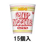 日清食品 カップヌードルミニ36g(15個入)