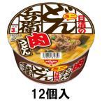 日清食品 どん兵衛 肉うどんミニ40g (12個入)