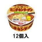 日清食品 チキンラーメン どんぶりミニ38g (12個入)