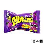 やおきん ロールキャンディ グレープ (24個)