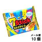 やおきん セブンスティック ミルククリーム 7本入り (10個セット) 駄菓子 メール便