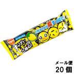 明治チューインガム すっぱいレモンにご用心 (20個) ガム レモン グレープ 駄菓子 メール便