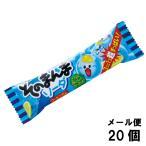 コリス そのまんまガム ソーダ(20個) ラムネ ガム 駄菓子 メール便メール便