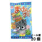 杉本屋 まけんグミ サイダー(18個) グミ ぐみ ソーダ ラムネ 駄菓子 メール便