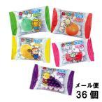 安部製菓 あべっ子ラムネ 6g (36個) メロン ぶどう いちご レモン オレンジ 駄菓子 メール便