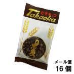 高岡食品 むぎチョコ 13g (16個) パフ チョコ 駄菓子 メール便