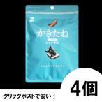阿部幸製菓 かきたね わさび醤油 60g (4個) 柿の種 おつまみ アテ 米菓 わさび しょうゆ メール便