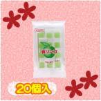 共親製菓 青りんご餅 (20個)