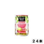 ミニッツメイド ピンク・グレープフルーツ・ブレンド 280g 24本 (24本×1ケース) 缶 果汁飲料 日本全国送料無料