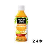 ミニッツメイド オレンジブレンド 350ml 24本 (24本×1ケース) PET  果汁飲料  安心のメーカー直送
