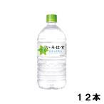 いろはす 1020ml 12本 (12本×1ケース) PET ペットボトル 軟水 ミネラルウォーター イロハス い・ろ・は・す