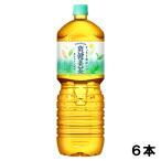 爽健美茶 2l 6本 (6本×1ケー...