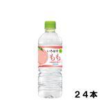 いろはす 白桃 555ml 24本 (24本×1ケース) PET ペットボトル 軟水 フレーバー ミネラルウォーター イロハス い・ろ・は・す
