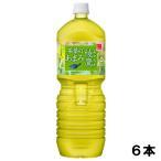 綾鷹 茶葉のあまみ 2l 6本 (6本×1ケース) PET あやたか 緑茶  安心のメーカー直送