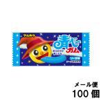 丸川製菓 青べ〜ガム (100個+おまけ6個付き) ガム マルカワ 駄菓子 メール便