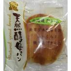 デイプラス天然酵母パン北海道クリーム1個×12入