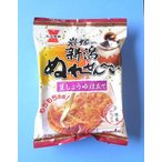 岩塚製菓新潟ぬれせんべい(小袋)4枚×10入