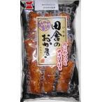 岩塚製菓田舎のおかき醤油9本×6袋入