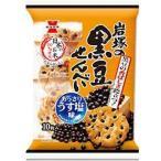 岩塚製菓黒豆せんべい塩10枚×12入