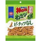 亀田製菓 亀田の柿の種わさび100% 115g×12袋入