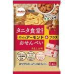 栗山米菓 タニタ食堂監修のおせんべいアーモンド 96