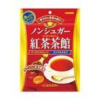 カンロノンシュガー紅茶茶館72g×6袋入