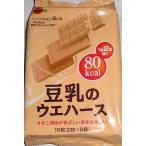 ブルボン豆乳のウェハース16枚×6袋入