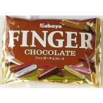 カバヤ食品 フィンガーチョコレート 164g×12袋入 164g 夏季期間中クール便となり別途300円かかります。