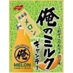 ノーベル製菓 俺のミルク北海道メロン 80g×6袋入