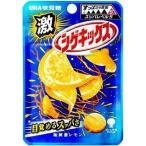 UHA味覚糖 超シゲキックス極刺激レモン 20g×10袋入