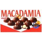 明治マカダミアチョコ9粒×10箱入夏季期間中クール便となり別途300円かかります。