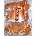 マルキン米菓 とろ火焼しょうゆ* 16枚×6袋入