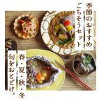 惣菜 冷凍 無添加 お惣菜 国産牛 春 旬 日本料理 春野菜 季節のおすすめ 春のごちそうセット 7種類