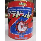船底塗料 プラドールZ (NKM社製) 4kg缶