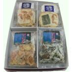 シーチップ海幸煎餅セット(9種12個 合計240g)/海幸山幸本舗