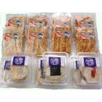 海幸せんべい&炙り焼きセット(お魚チップ8袋、海幸せんべい6個)/海幸山幸本舗