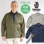 [BS340] ビアスポ/ジャケット メンズ Mottジップジャケット 超軽量
