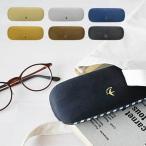 BLUE SWALLOW メガネケース 高級感のある光る箔押しのロゴ付き 眼鏡/メガネ/ケース/入れ物/収納 北欧/雑貨/贈り物/ギフト/おしゃれ/かわいい/プチプラ/プチギフ