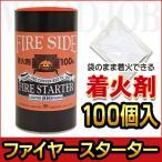 着火材 ファイヤースターター D100 着火剤(100個入)