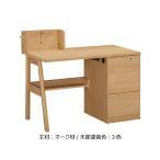 SU3670 カリモク 【送料無料】 学習家具 コーディ デスク