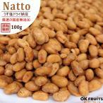 うす塩ドライ納豆 100g 『送料無料』国産 うす塩ドライ納豆 100g入り【うす塩ドライ納豆100g】